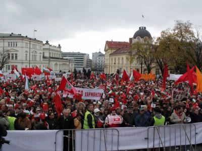 БСП да си спомни как се правят протести